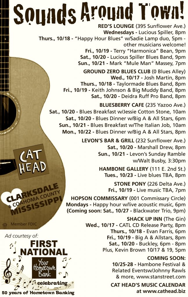 Live music in Clarksdale this week.